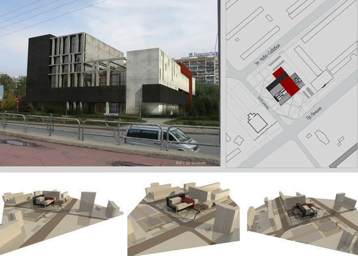 Реконструкция Областной Библиотеки