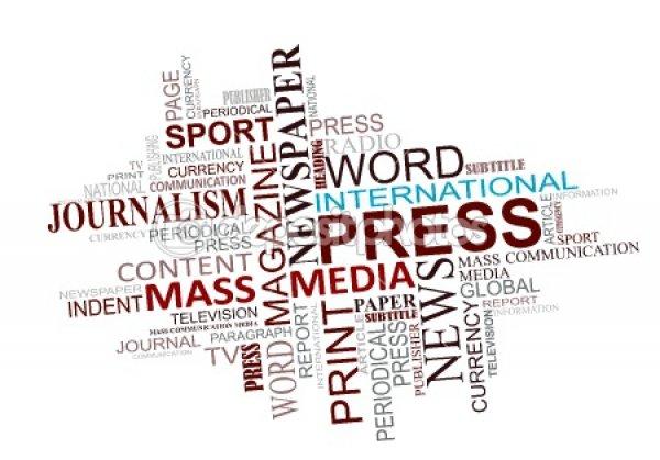 Открытки. День солидарности журналистов. Поздравляем вас