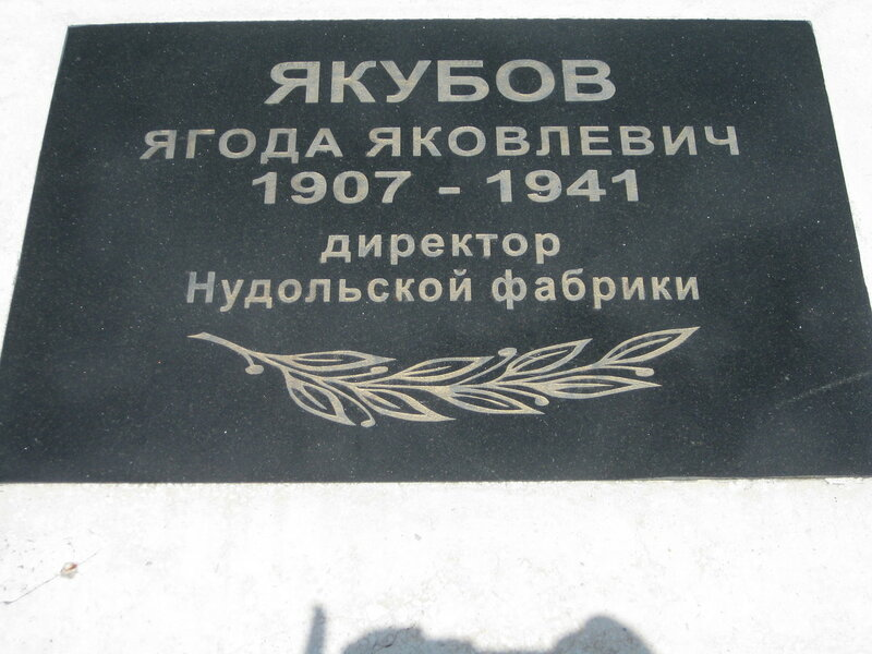 https://img-fotki.yandex.ru/get/765007/199368979.12a/0_26bc26_88d5aa06_XL.jpg