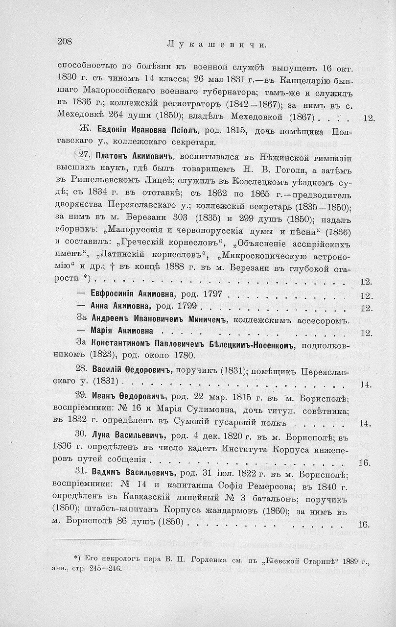 https://img-fotki.yandex.ru/get/765007/199368979.7b/0_209f9a_f6f6353d_XXXL.jpg