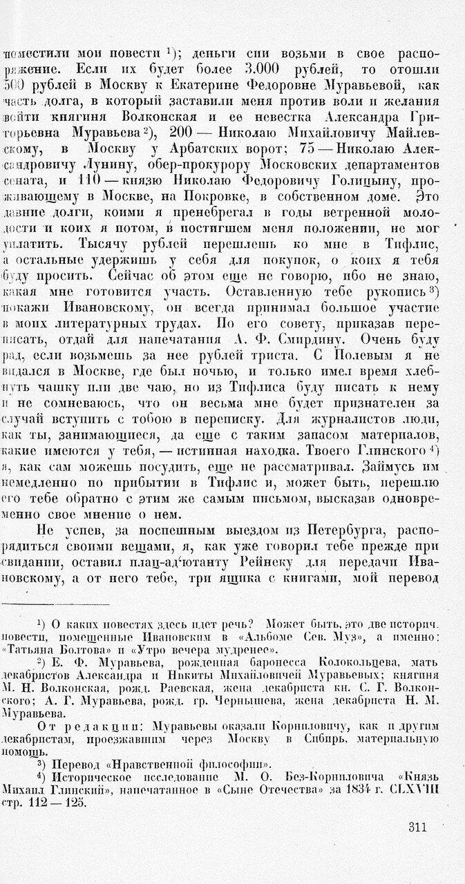 https://img-fotki.yandex.ru/get/765007/199368979.9b/0_213fae_bdc28341_XXXL.jpg