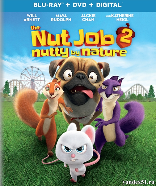 Реальная белка 2 / The Nut Job 2: Nutty by Nature (2017/BDRip/HDRip)