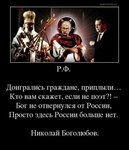 Николай Боголюбов