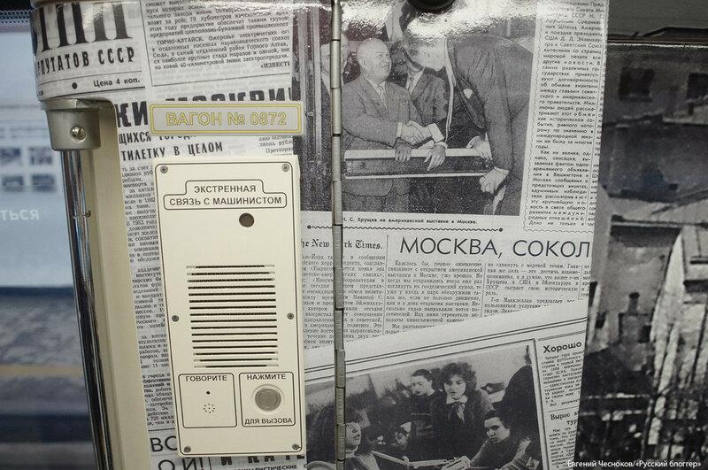 Депо Красная Пресня. Москва 870. 24.08.17.18..jpg