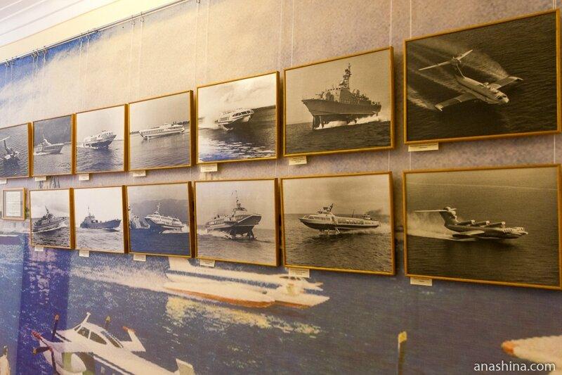 Суда на подводных крыльях и экранопланы, созданные Алексеевым, Музей скоростей, Чкаловск