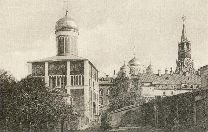 128. Москва - Кремль. Во дворе Чудова монастыря