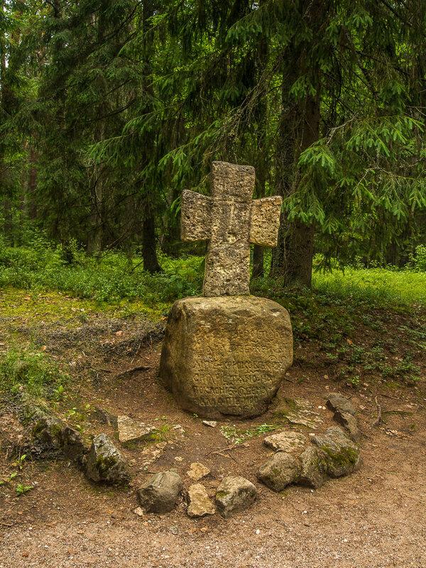 Каменный крест рядом с часовней Михаила Архангела.