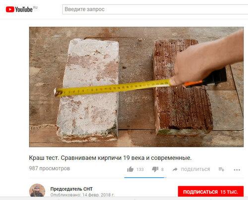 https://img-fotki.yandex.ru/get/765007/552097948.3/0_1b5e0e_78e18b8f_L.jpg