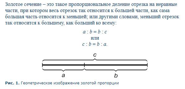 https://img-fotki.yandex.ru/get/765007/552097948.3/0_1b5e0f_4822713_orig.jpg
