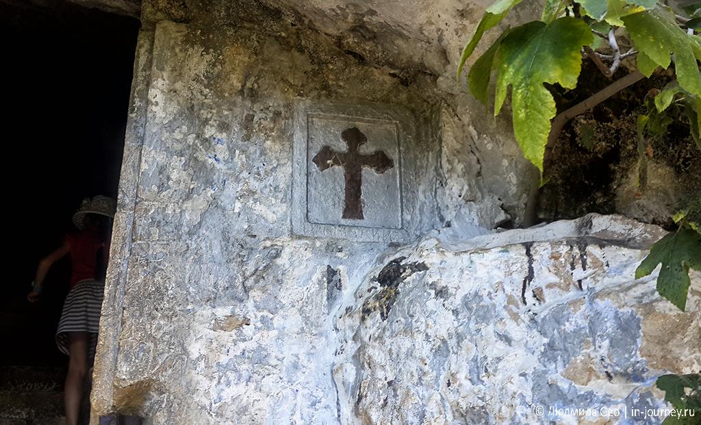грот Симона Кананита