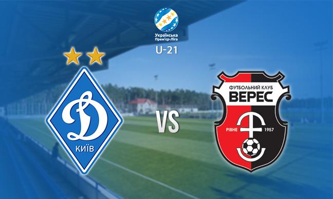Динамо Киев - Верес (11.03.2018) | Украинская Премьер Лига 2017/18