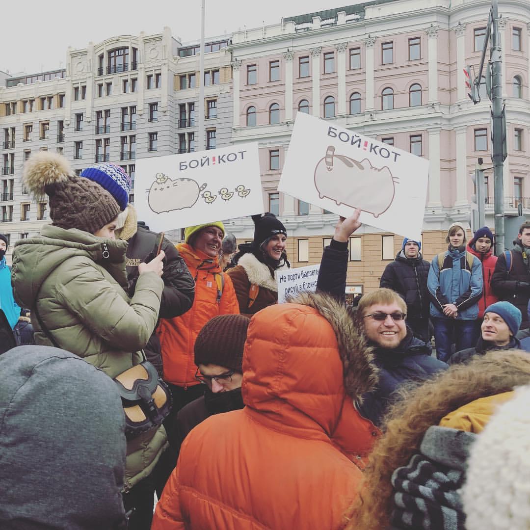 Забастовка Навального 28.01.2018 - 74