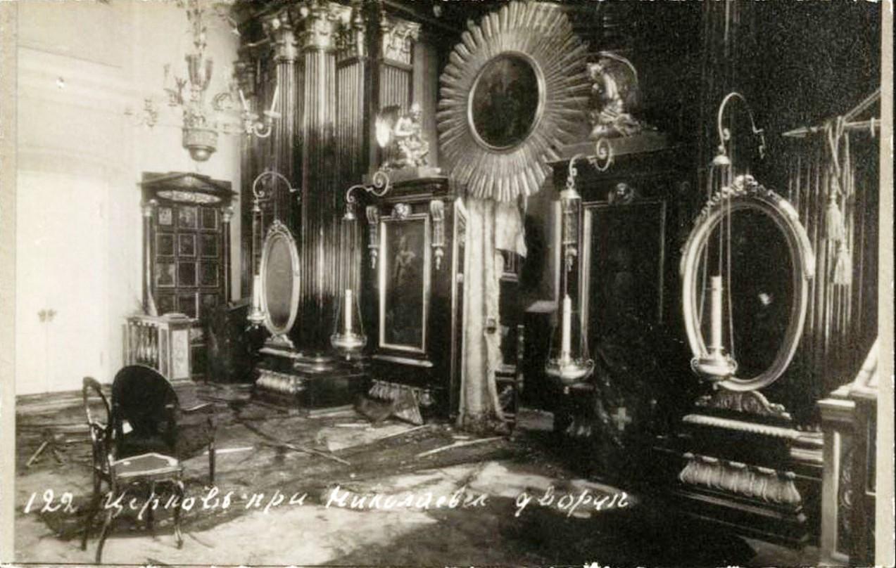 Церковь при Николаевском дворце