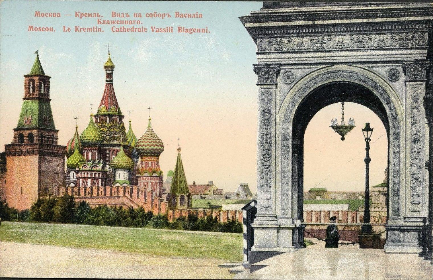 Кремль. Вид на собор Василия Блаженного