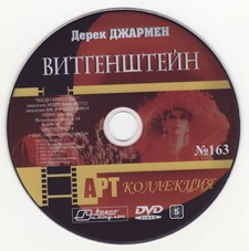 http//img-fotki.yandex.ru/get/765189/125256984.cb/0_1b6976_82d7910_orig.jpg