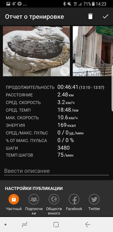 Screenshot_20180117-142352.png