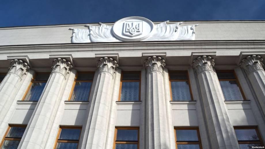 Рада частично отменила так называемые «правки Лозового»