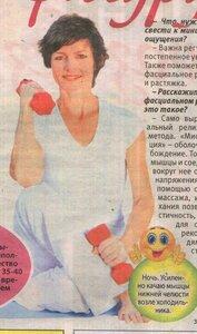 https://img-fotki.yandex.ru/get/765189/19411616.65c/0_133f67_ab27dd6c_M.jpg