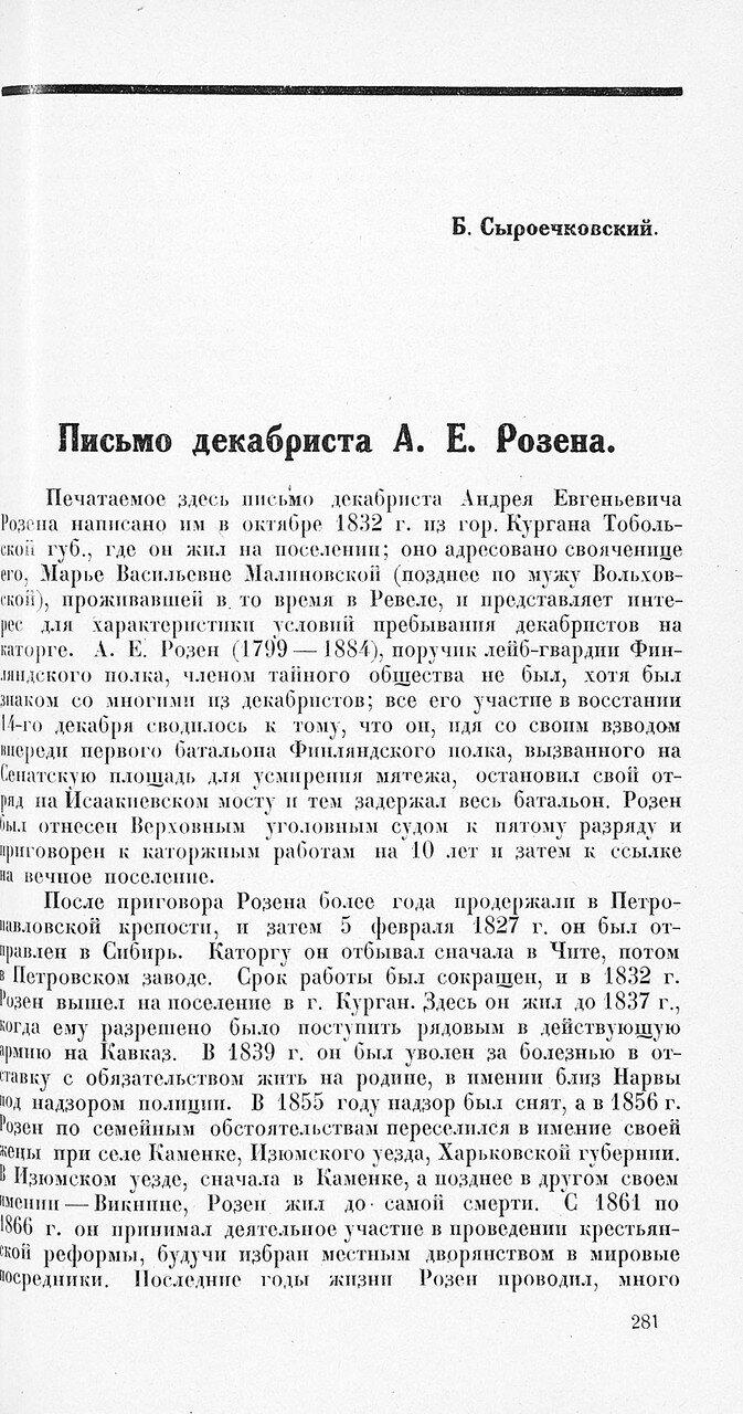 https://img-fotki.yandex.ru/get/765189/199368979.110/0_22365c_27a0ad91_XXXL.jpg
