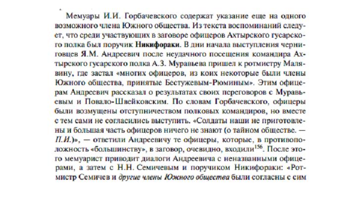 https://img-fotki.yandex.ru/get/765189/199368979.122/0_2489a2_480cd4eb_XXXL.png