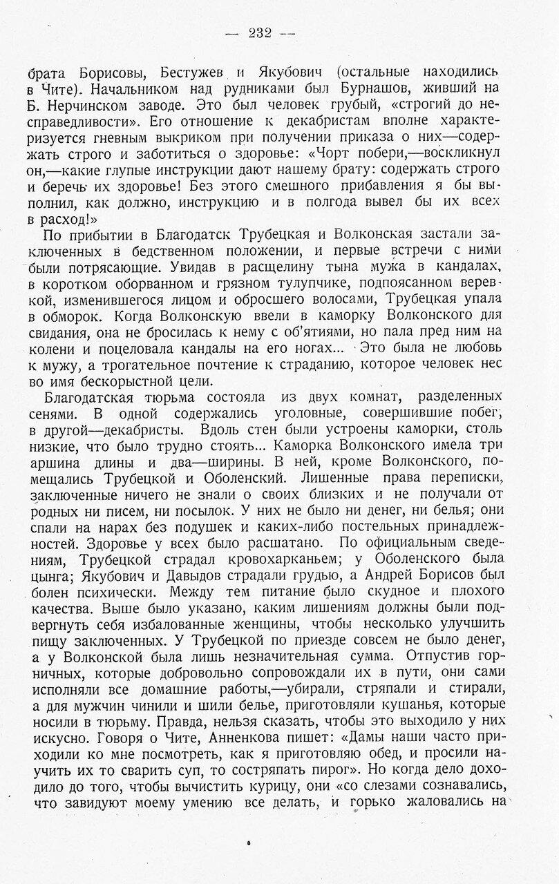 https://img-fotki.yandex.ru/get/765189/199368979.77/0_208d9b_59961cb0_XXXL.jpg