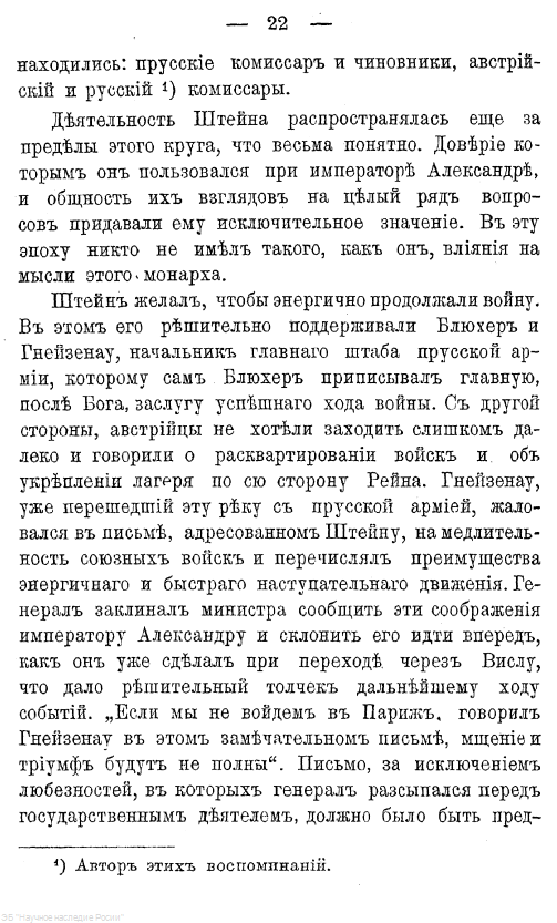https://img-fotki.yandex.ru/get/765189/199368979.f9/0_220ed1_4f7353cd_XXXL.png