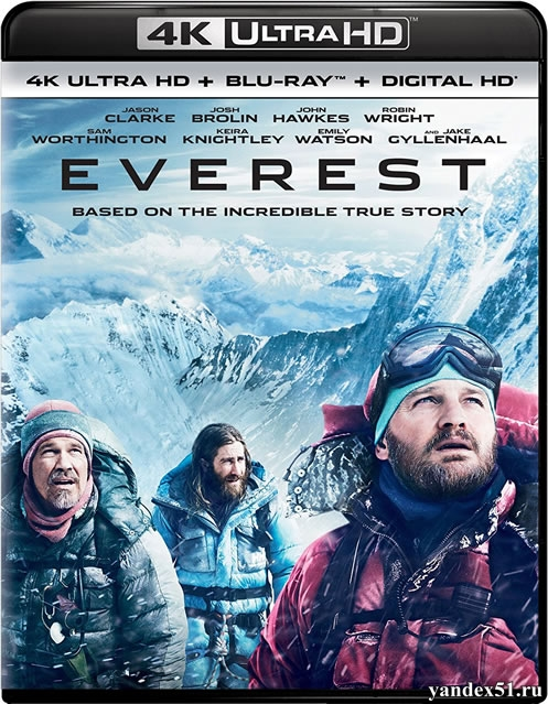 Эверест / Everest (2015) | UltraHD 4K 2160p