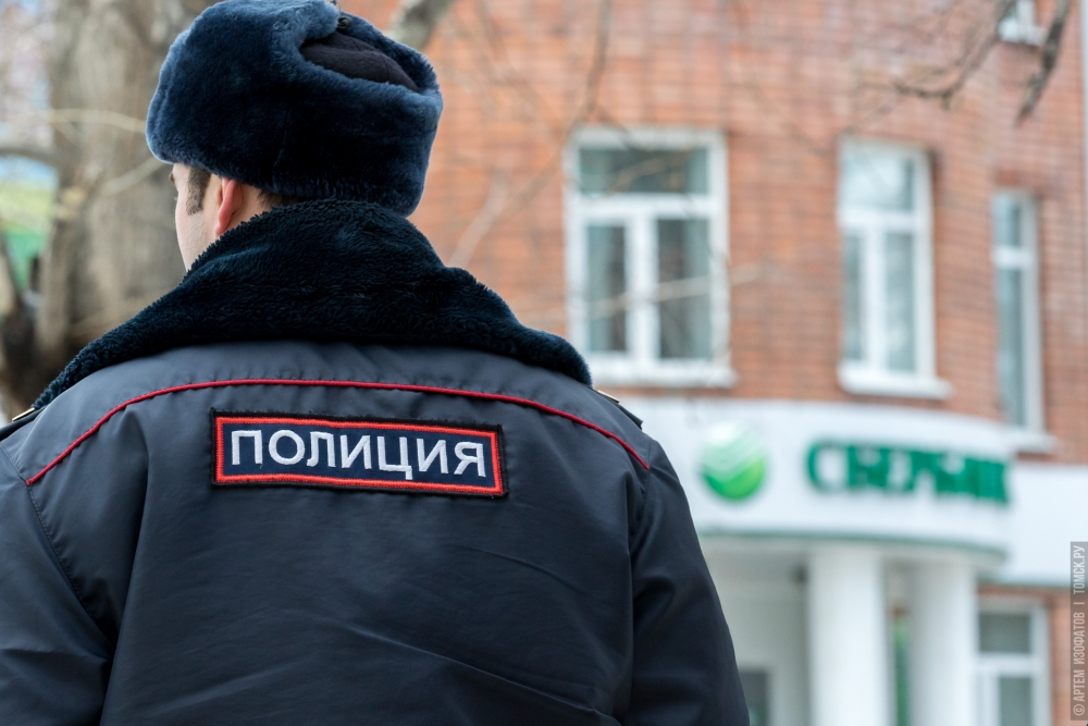 Жительница Томска угрожала взорвать отделение банка, требуя денег&nbsp