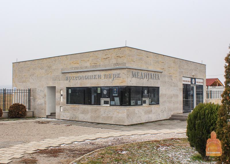 Археологический парк Медиана в Сербии