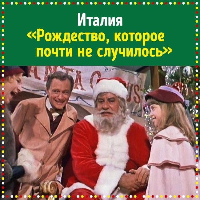 Сэма Уиппла посещает Санта-Клаус и напоминает, что в детском письме в благодарность за подарки он об