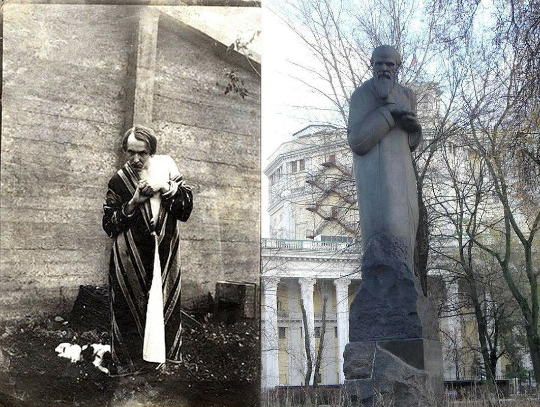 Достоевский-Вертинский-Меркуров