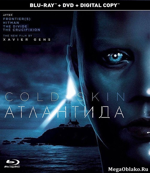 Атлантида / Cold Skin (2017/BDRip/HDRip)