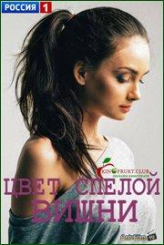 http//img-fotki.yandex.ru/get/765189/508051939.11b/0_1b0935_c5379e_orig.jpg