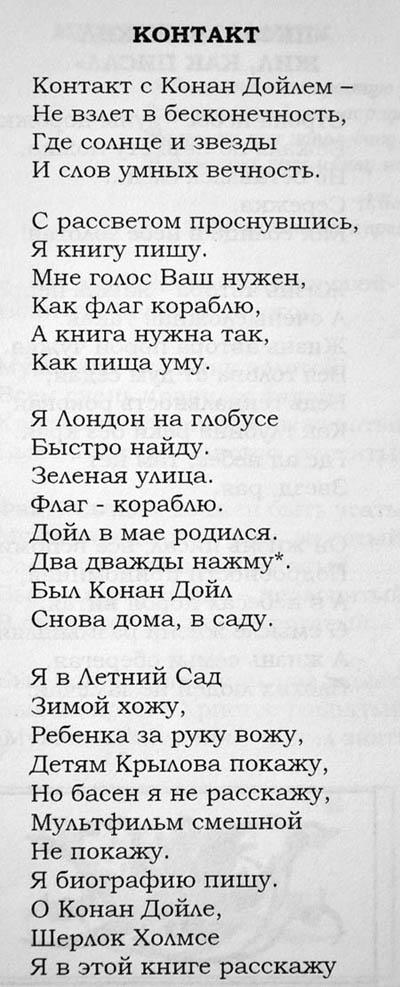 Романова_3_400.jpg