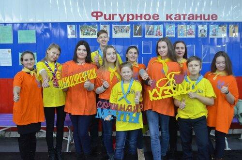 «Команда «Молодость Кузбасса»