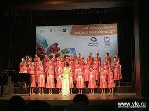 Гран-при IV Азиатско-Тихоокеанских хоровых игр завоевал хор «Алые паруса» детской школы искусств № 1 Владивостока