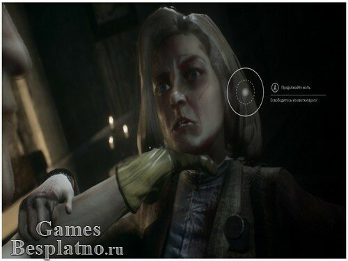 Remothered: Tormented Fathers (русская версия)