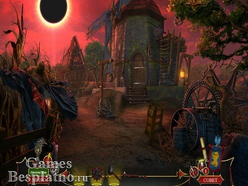 Мифы народов мира 11: Черное солнце. Коллекционное издание