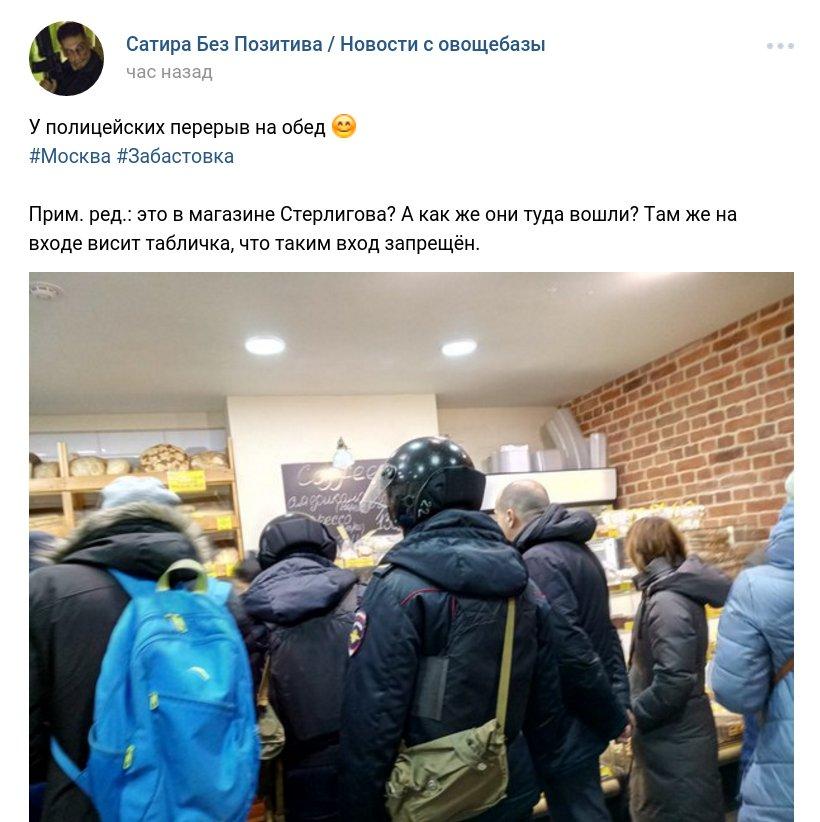 Забастовка Навального 28.01.2018 - 45