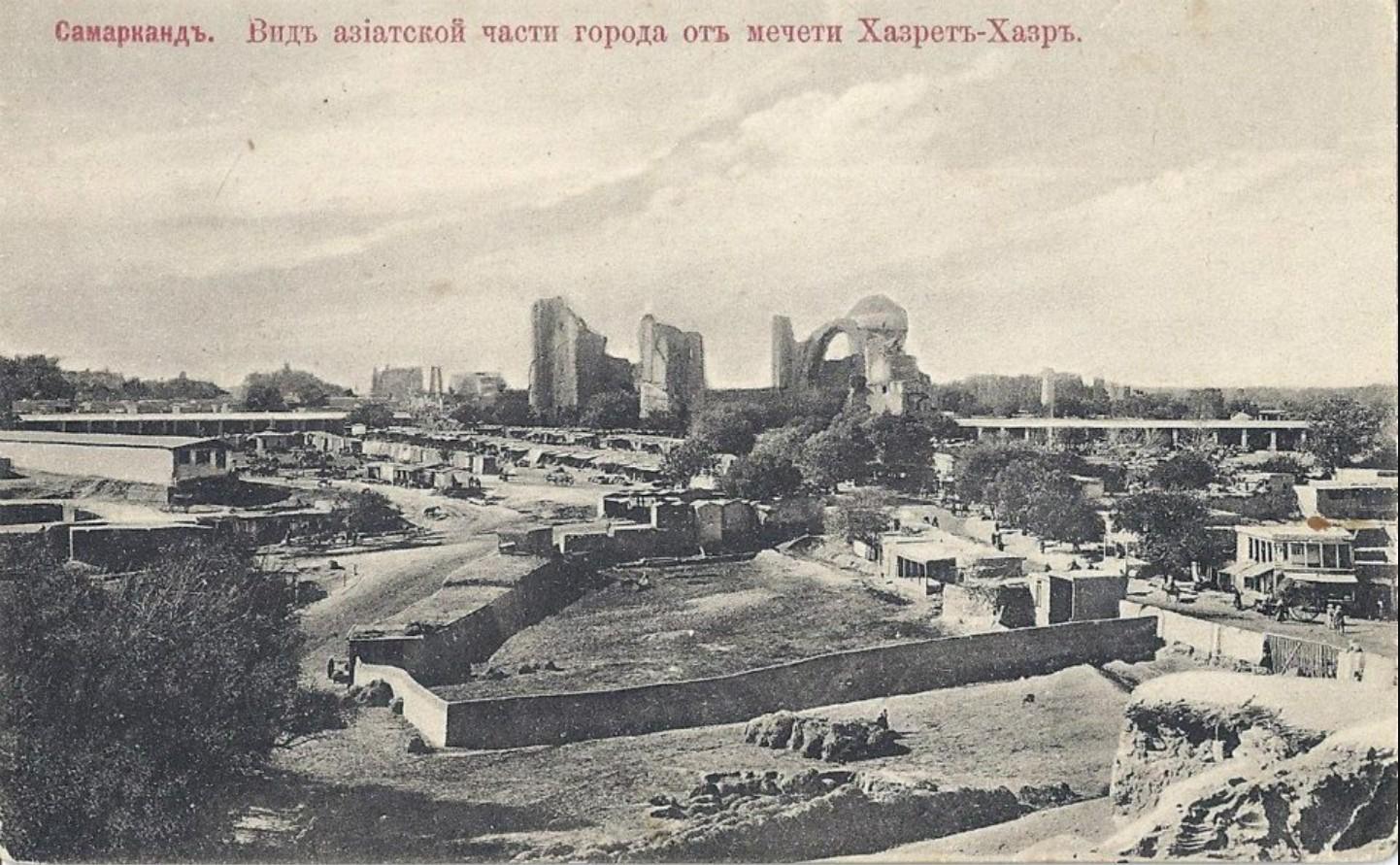 Вид азиатской части города от мечети Хазрет-Хазр