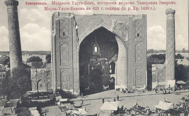 Медресе Улугбека