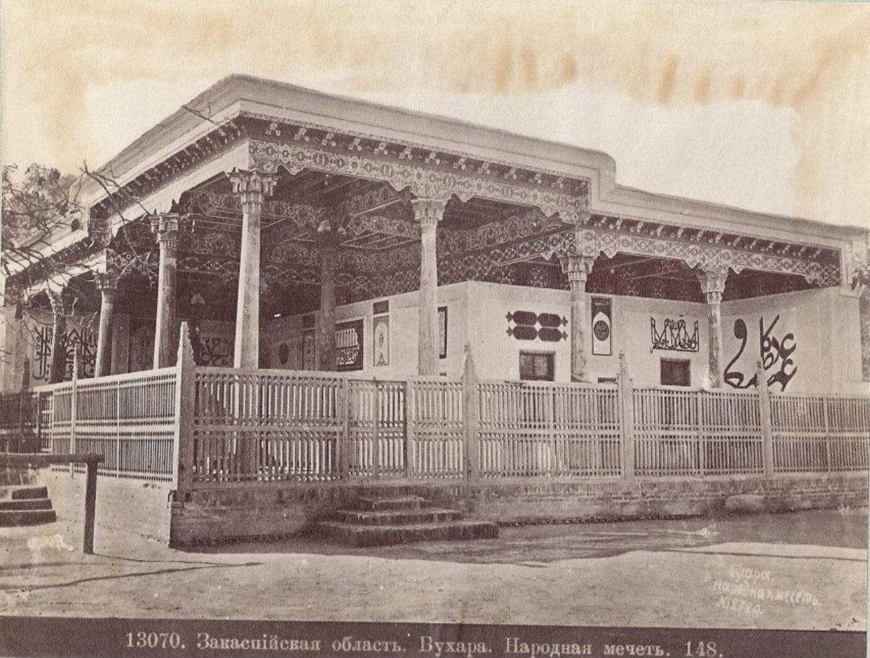 Народная мечеть