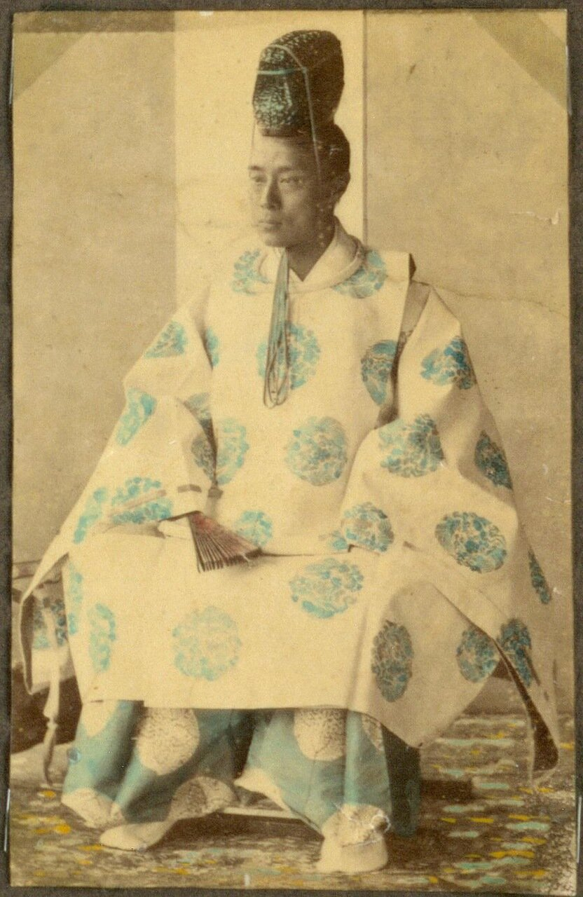 Князь Токугава Ёсинобу — 15-й и последний сёгун Японии из династии Токугава, известен также как сёгун Кейки в полном придворном костюме