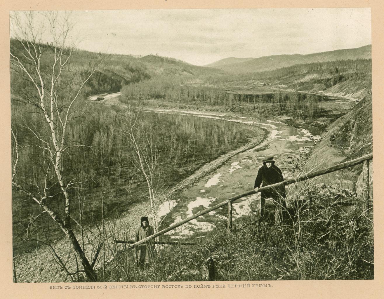 Верста 50. Вид с тоннеля в сторону востока по пойме реки Черный Урюм