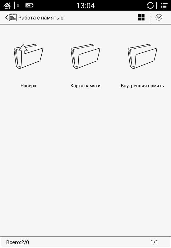 ONYX BOOX Chronos - Большая и функциональная «читалка»
