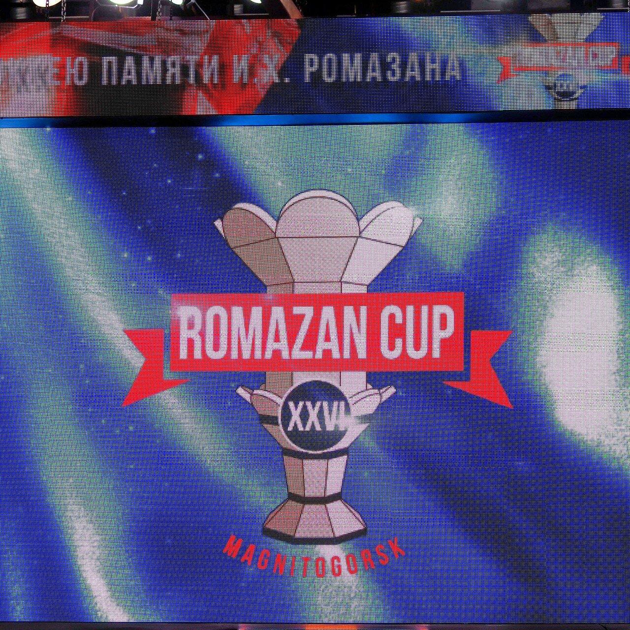 Мемориал Ромазана 2017. Трактор - Сибирь 12.08.2017
