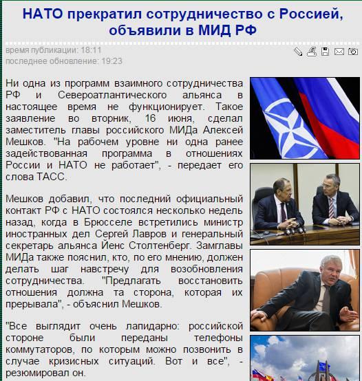 """Группу """"газовиков""""-мошенников, обманывающих пенсионеров, разыскивают в Киеве. ВИДЕО"""