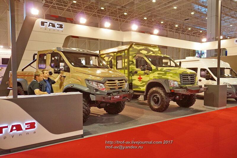 Автомобили ГАЗ, форум Армия-2017