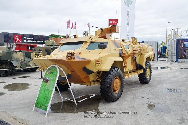 Бронированное транспортное средство Кайман, форум Армия-2017