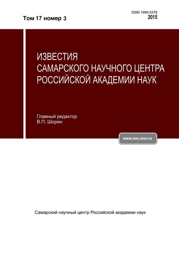 В.Н. Земсков Остаётся ли дискуссионным вопрос о масштабах людских потерь СССР в 1941-1945 гг.?